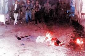 1984 - Dead bodie fire