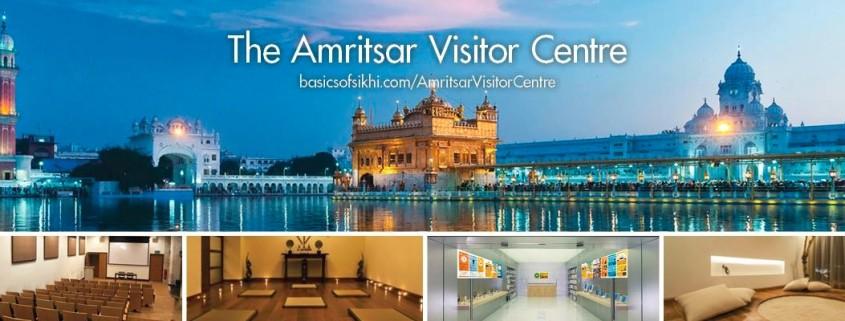 Amritsar Visitor Centre