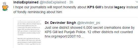 India Explained KPS tweet