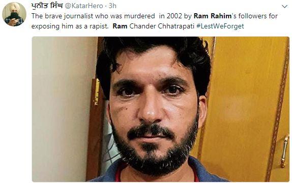 Fake Guru tweet - Ram Rahim