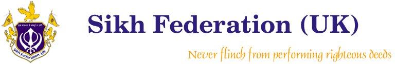 SFUK Logo