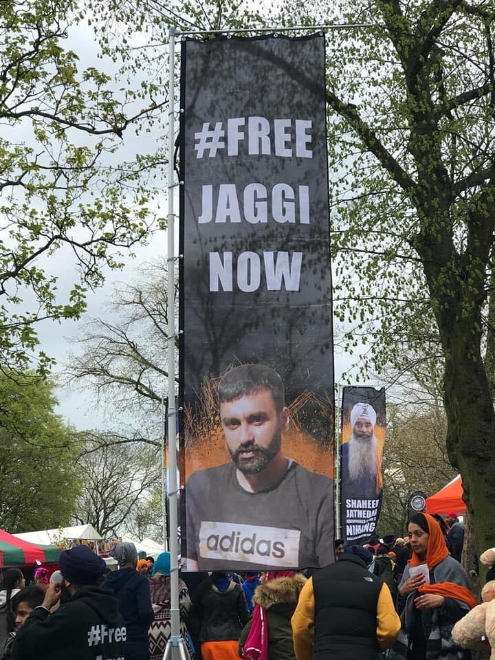 Free Jaggi Now - handsworth banner flag