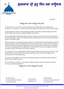 SGSS Letter jind kaur
